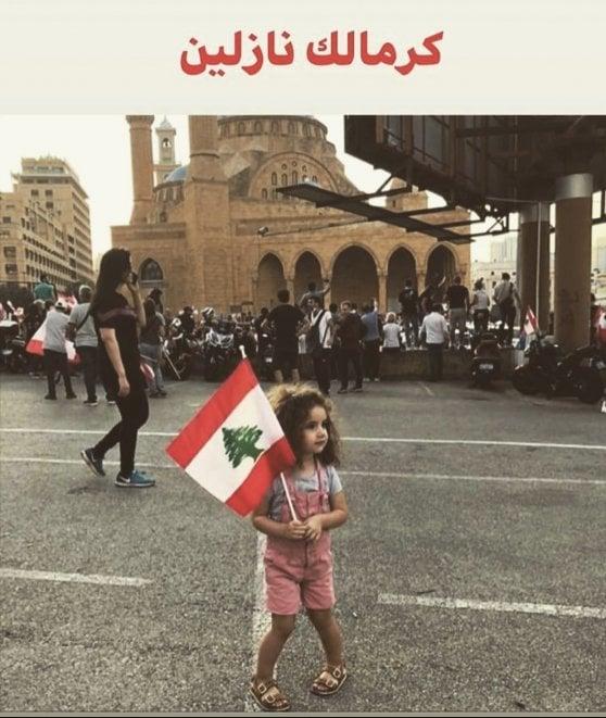 Beirut risorge tra proteste e ricerca dei dispersi. Bombe lacrimogene contro i manifestanti